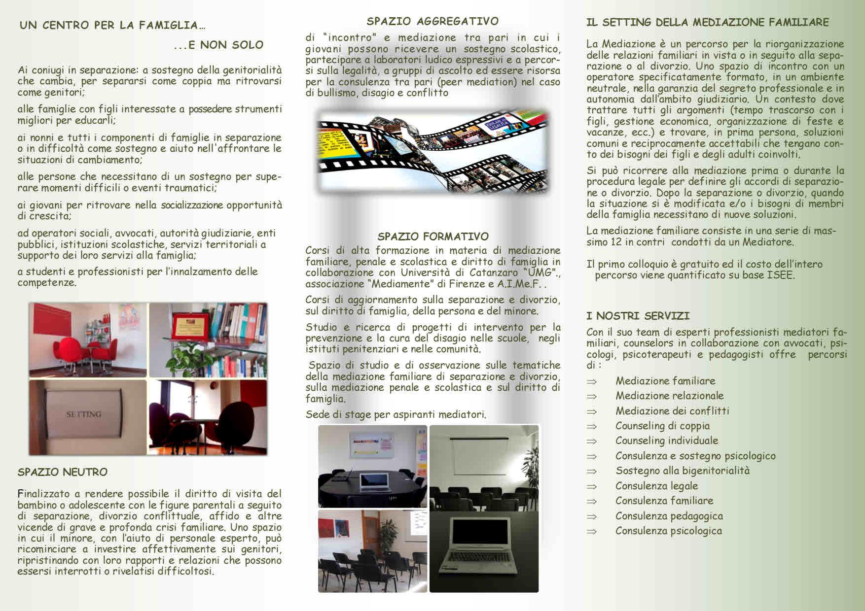 brochure-nuova-2016-2